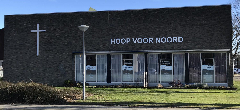 Hoop voor Noord is een multiculturele kerk die sterk verbonden is aan drie wijken in Amsterdam Noord.